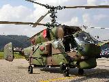 HH-32A